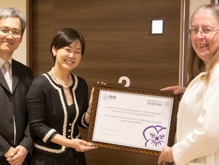 Stirling awards Japan its first gold for dementia design