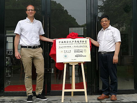 Stirling's new aquaculture link with Chinese university